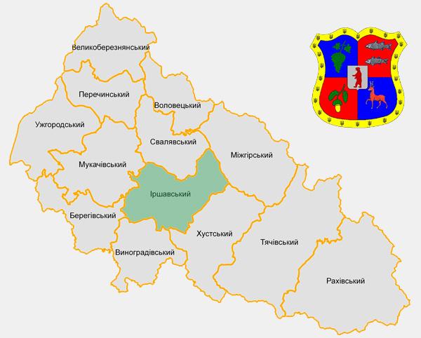 Іршавський район