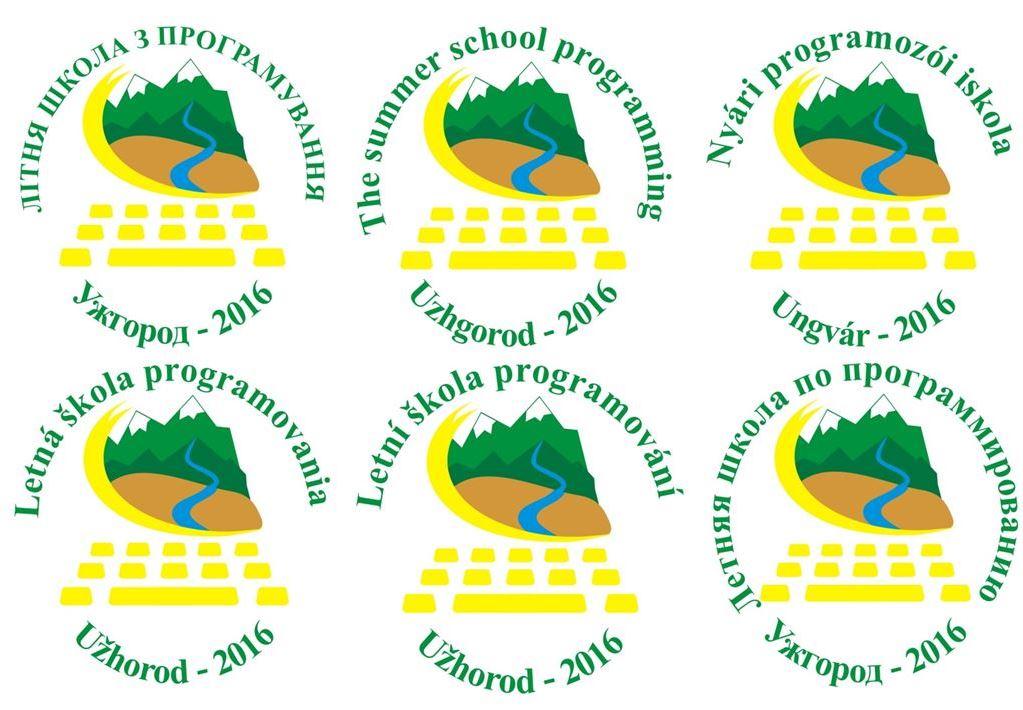 Логотип літньої школи програмування в Ужгороді