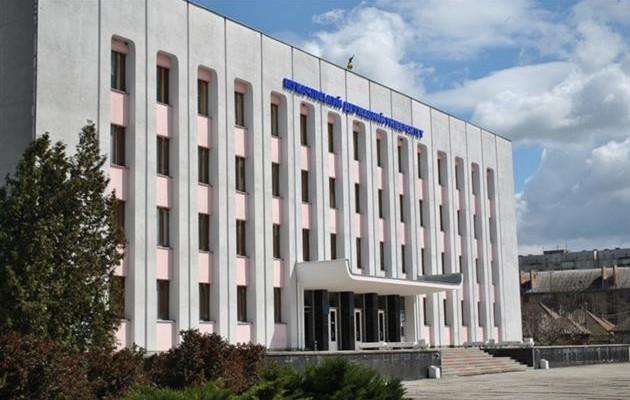 Мукачівський державний університет
