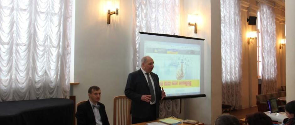 Павло Хобзей на зустрічі з керівниками обласних департаментів освіти і науки