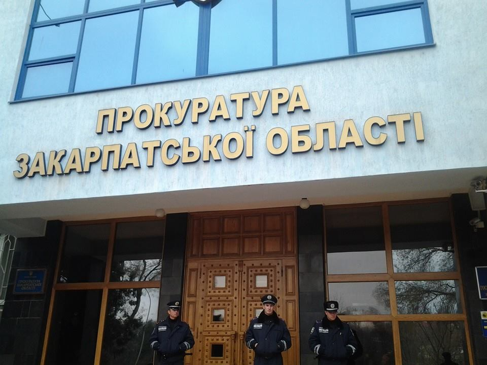 Прокуратура Закарпатської області
