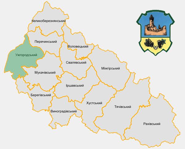 Ужгородський район