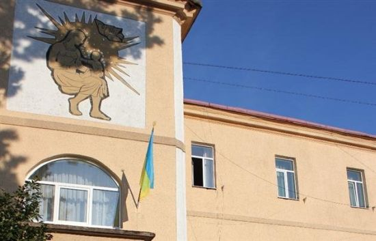 Закарпатський інститут післядипломної педагогічної освіти