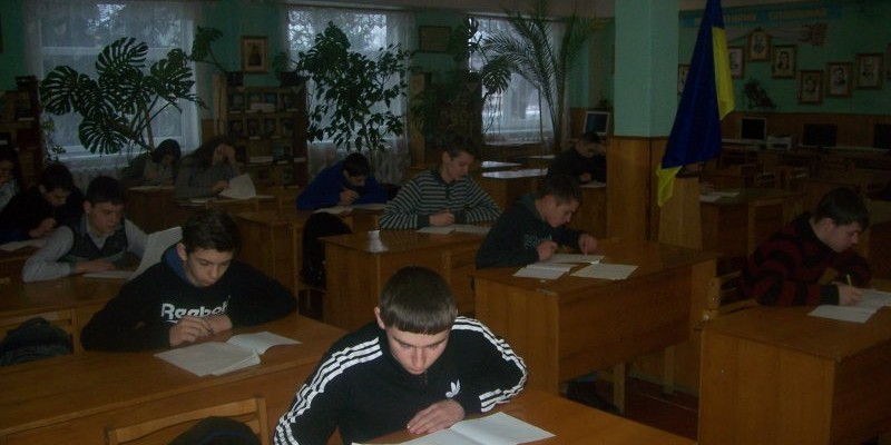 Олімпіада в Мукачівському училищі