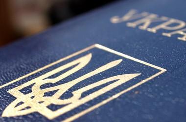 Реєстрація на ЗНО тільки з паспортом