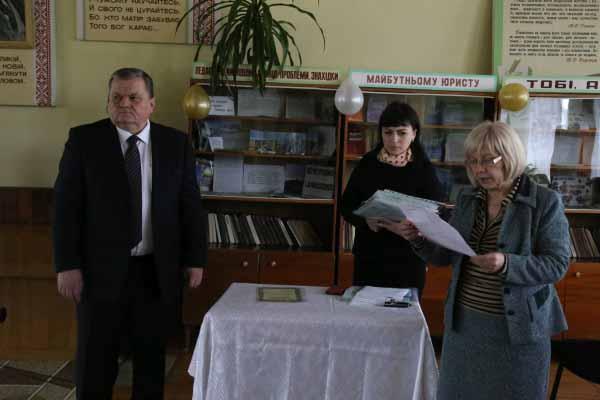 Директор Мукачівського аграрного коледжу