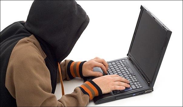 Інтернет-шахрайство