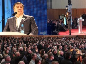 Міхеїл Саакашвілі і Руслана Лижичко в УжНУ