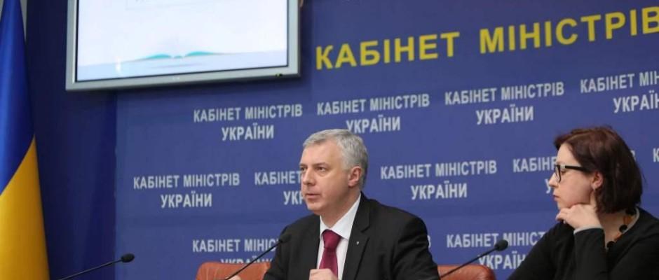 Сергій Квіт та Інна Совсун