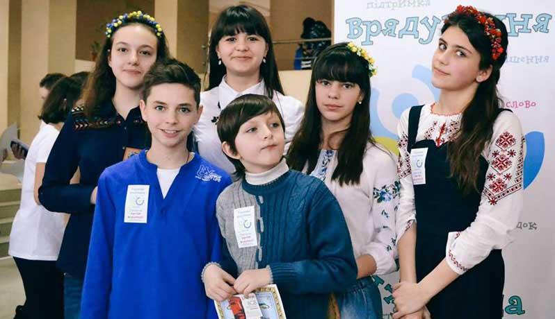 """Учасники конкурсу """"Україна без корупції - погляд дитини"""""""