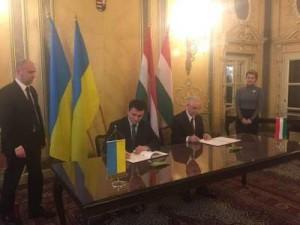 Українсько-угорська угода у сфері освіти