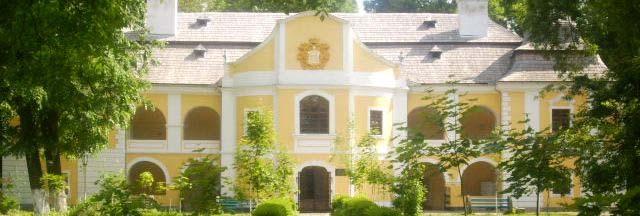 Виноградівське районне управління освіти