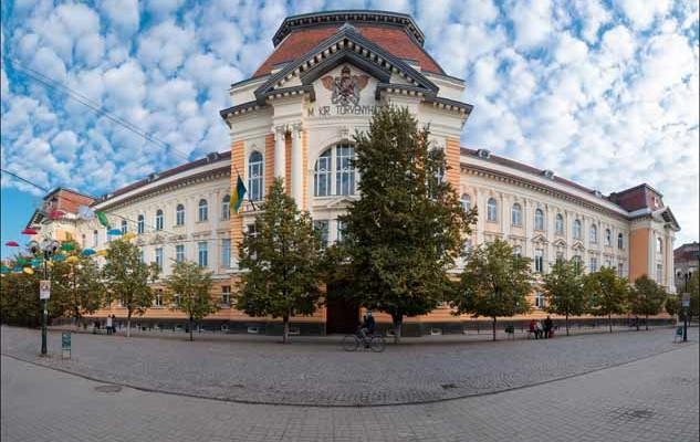 Закарпатський угорський інститут імені Ференца Ракоці ІІ
