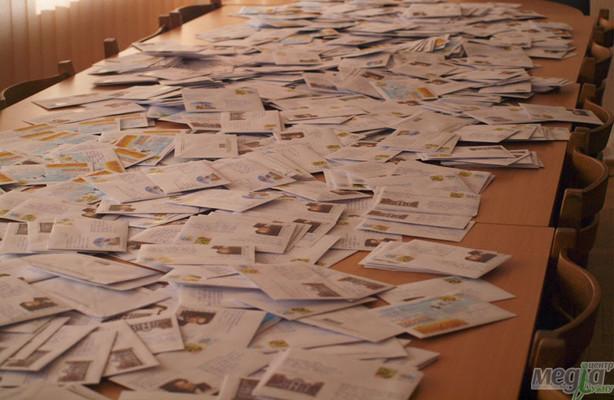 Студенти УжНУ написали 1000 листів Яценюку