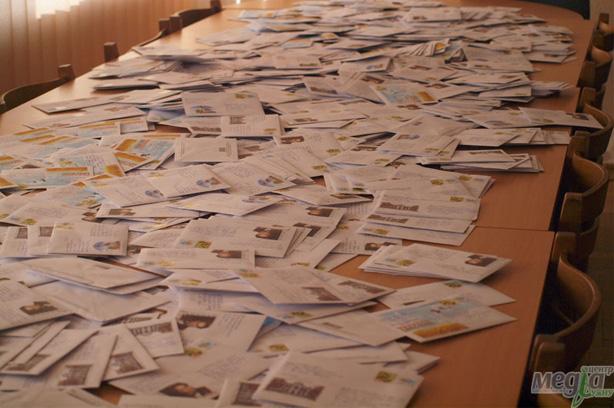 1000 листів Яценюкові від студентів УжНУ