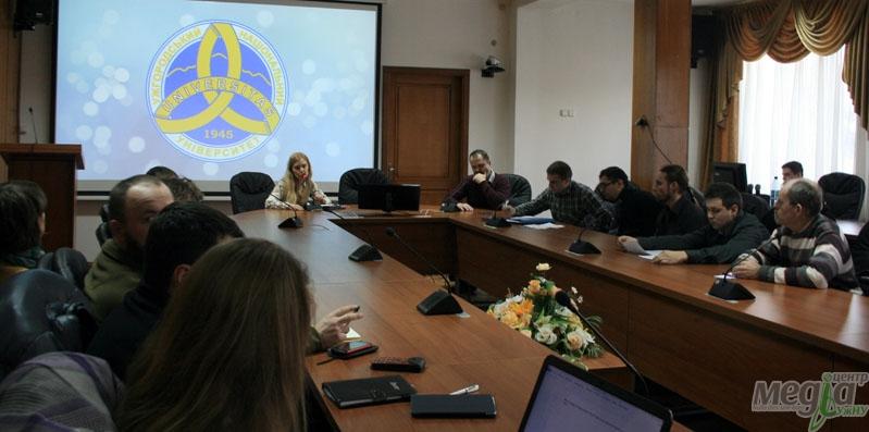 Дискусія про Карпатську Україну в УжНУ