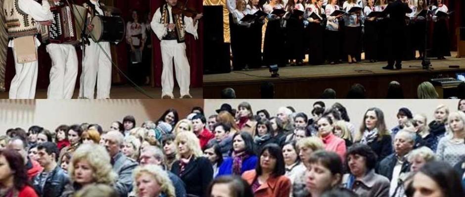 Концерт МДУ в Рахові