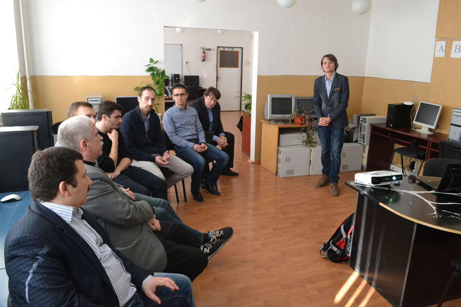 Під час презентації