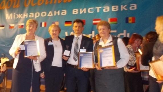 Представники Закарпаття на виставці у Києві