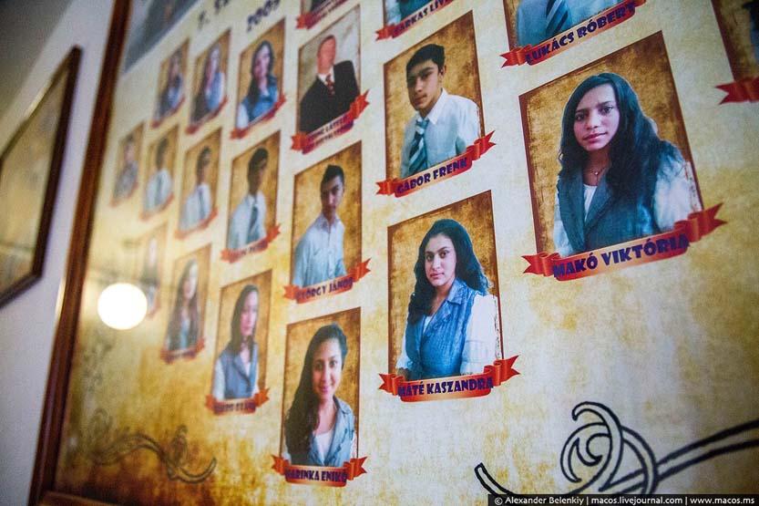 Фотографії ромів у берегівській школі
