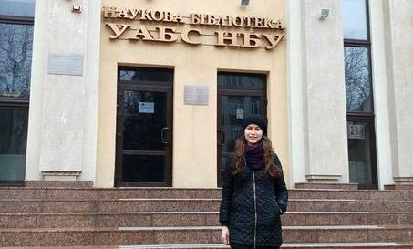 Студентка УжНУ Дарина Іванова