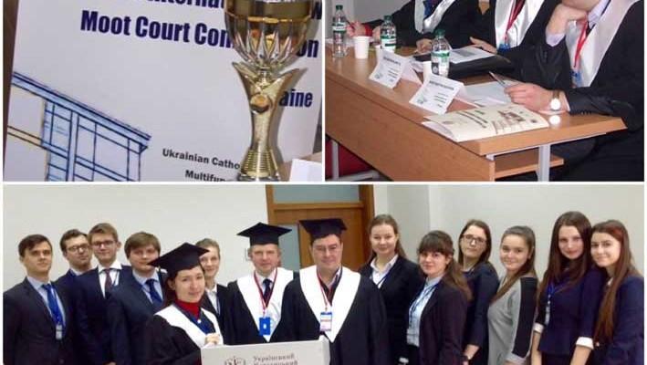 Судові змагання УжНУ