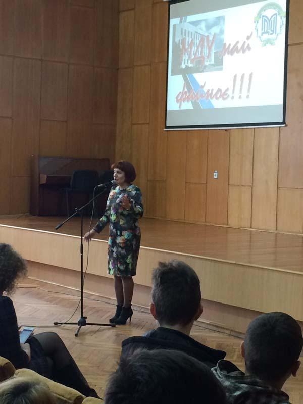 Виступає ректорка МДУ Тетяна Щербан
