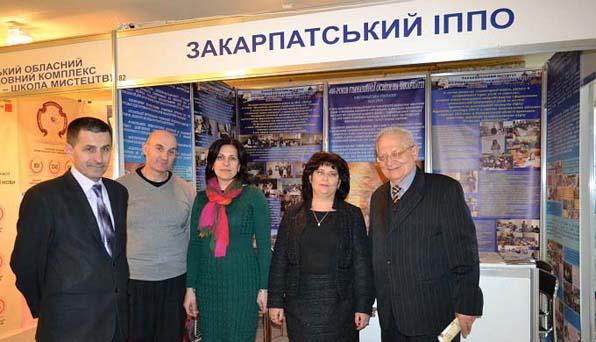 Закарпатський ІППО на виставці «Сучасні заклади освіти – 2016» у Києві