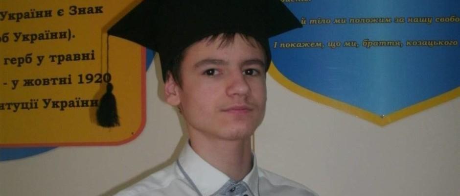 Закарпаття пишається ним! Учня хустської школи визнали найкращим в Україні фізиком