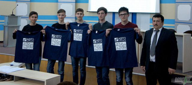 Футболки команді юних інформатиків Закарпаття – від «ABTO Software»