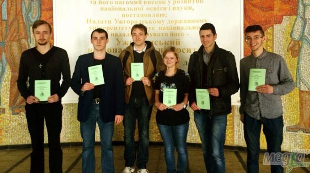 Історики УжНУ видали студентський науковий збірник