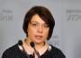 Лілія Гриневич, міністр освіти і науки України