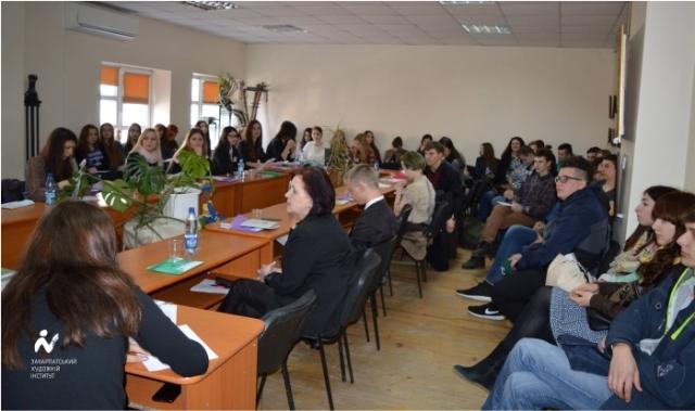 Наукова конференція в Закарпатському художньому інституті