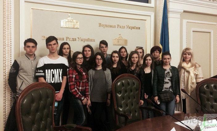 Студенти УжНУ побували у Верховній Раді України