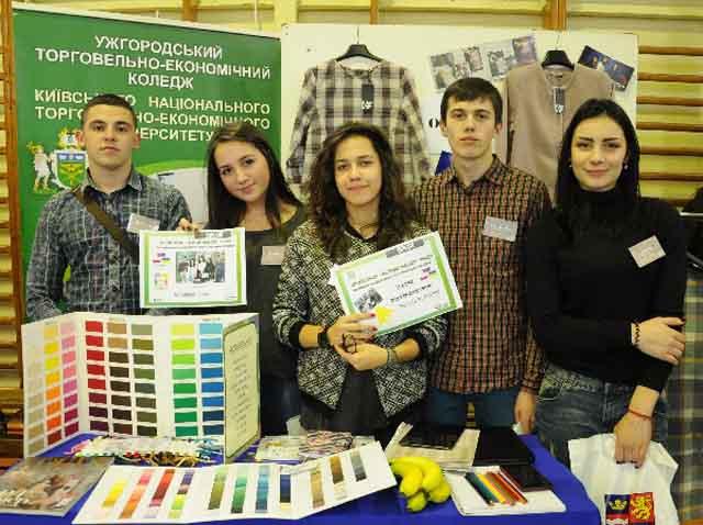 Студенти у Словаччині
