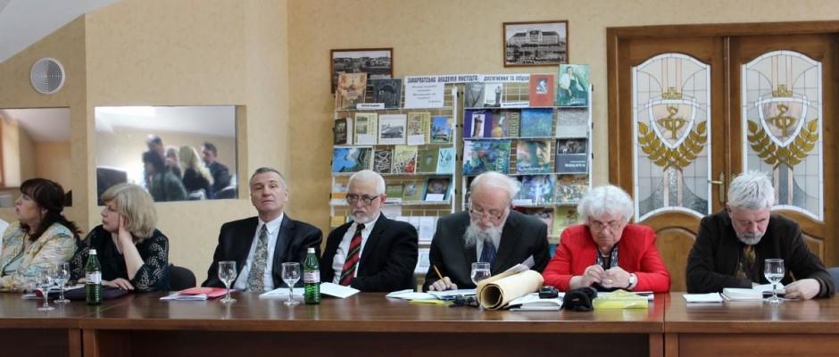 Ерделівські читання в Ужгороді