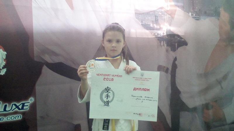 Мукачівці гідно виступили на чемпіонаті України з карате