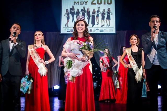 """Переможниця конкурсу """"Міс МДУ-2016"""""""