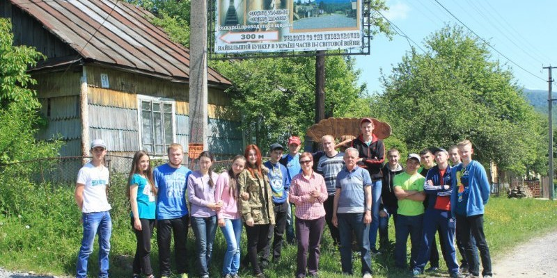 Екскурсія студентів до бункера лінії Арпада