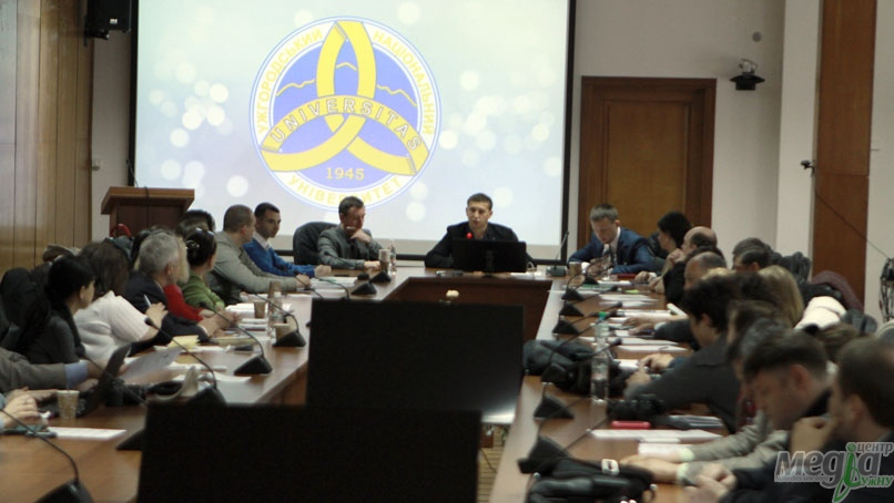 В УжНУ обговорили стратегію розвитку Ужгорода