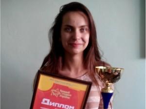 """Влада Мазур - переможниця конкурсу """"Кращий студент України"""""""