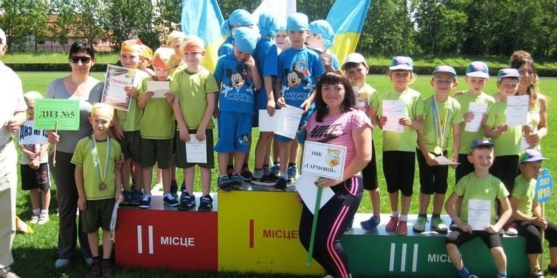 Переможці олімпійських ігор серед дошкільнят у Мукачеві
