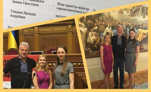 Представники УжНУ в парламенті, професор Ігор Тодоров