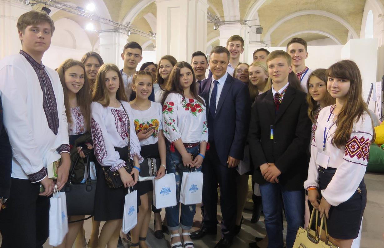 Юні закарпатські академіки в Києві