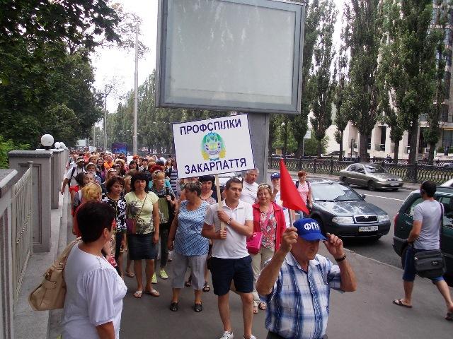 Марш протесту профспілок Закарпаття у Києві