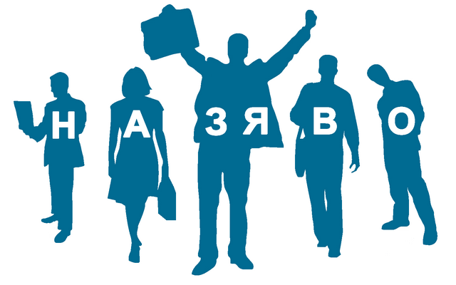 НАЗЯВО - Національне агентство із забезпечення якості вищої освіти