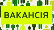 Вакансія - освіта Закарпаття