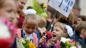 День знань, школярі, квіти