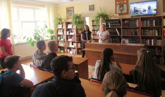 Захід організували представники коледжу та бібліотеки