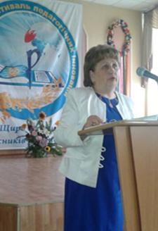 Марія Кірик, ЗІППО